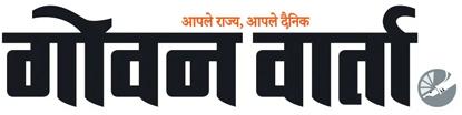 Goan Varta logo