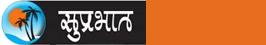 Goan Varta News