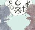 धर्म, पंथांत रुजलेली कट्टरता धोकादायकच