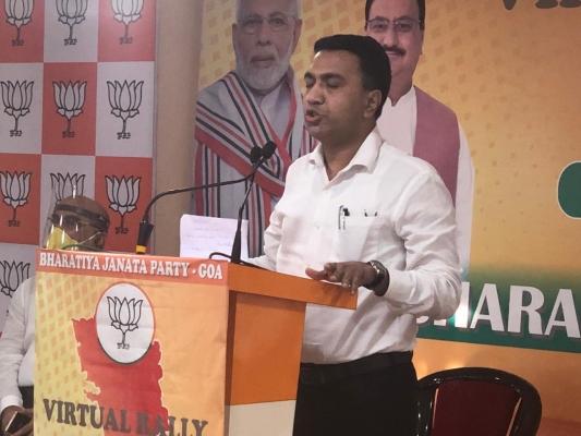 'स्वयंपूर्ण गोवा' २ पासून : मुख्यमंत्री